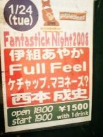 fantasticknight080124.jpg