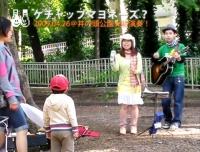 090426練習@初!井の頭公園.jpg