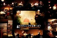 渋谷WastedTime090517.jpg