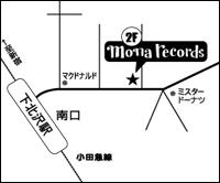 モナレコ地図.gif