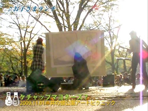 091101ライブ@井の頭公園アートピクニック・ステージ.jpg