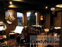 candyhouse-mini.jpg