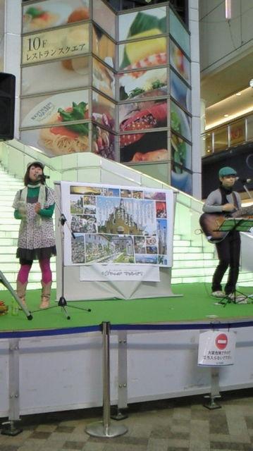 川崎ルフロンのステージ!
