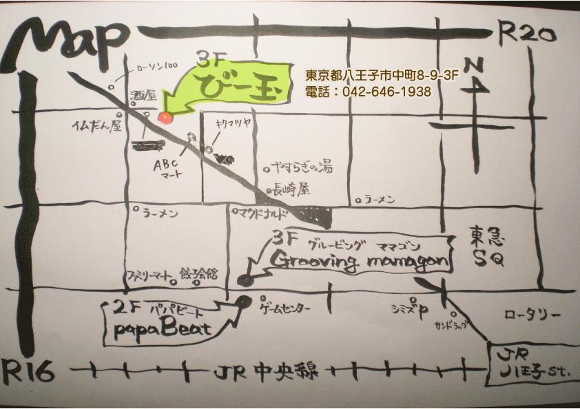 びー玉への地図