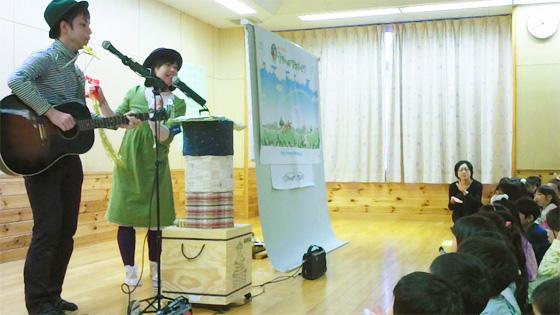 東村山市立 第四保育園 親子レク・コンサートに出演!