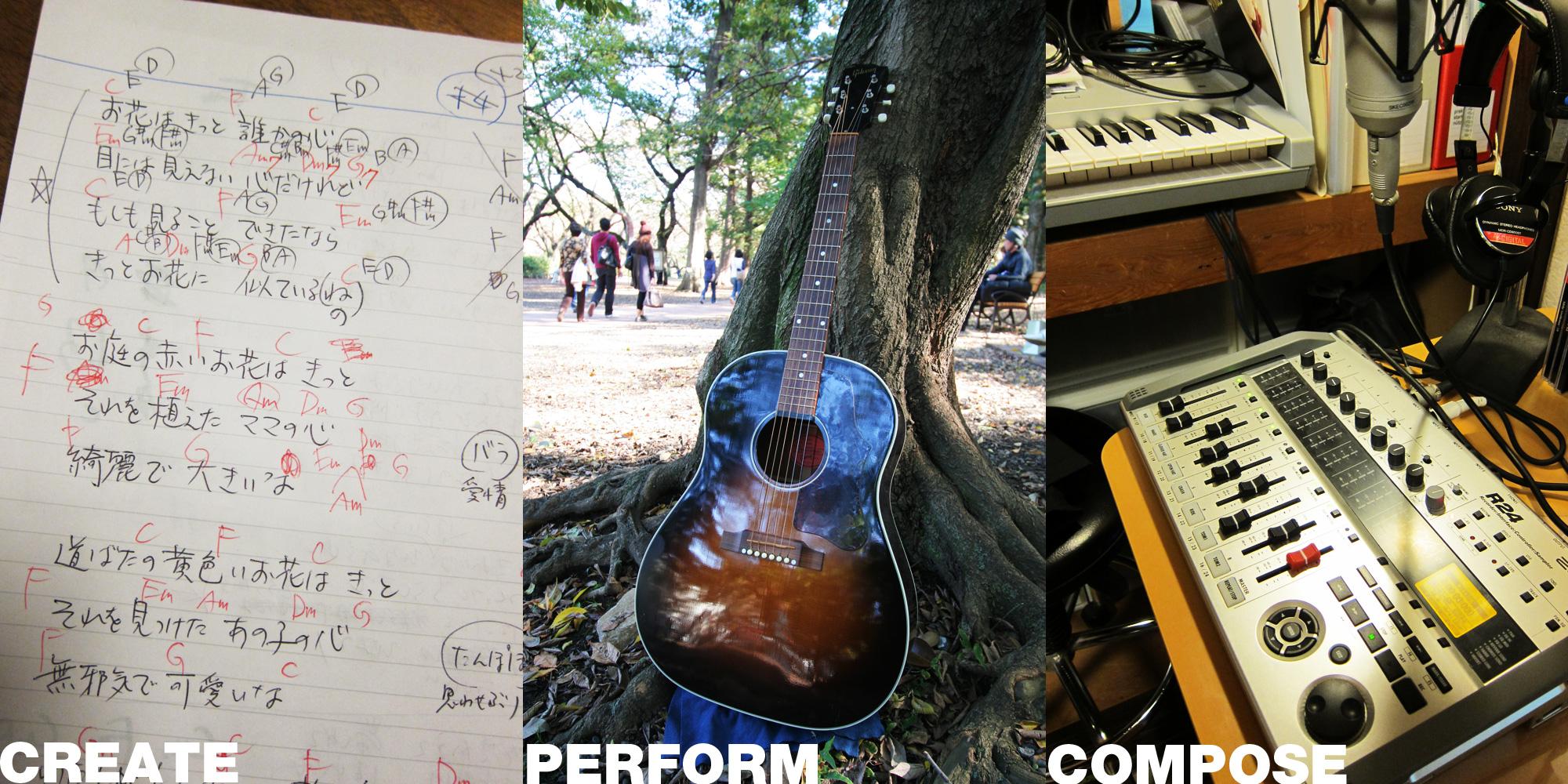 オリジナル作曲のための心構えとテクニック