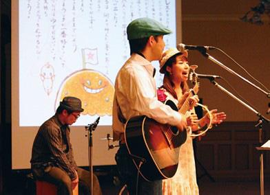 2009兵庫県公館「こども環境フォーラム」ケチャマヨコンサート