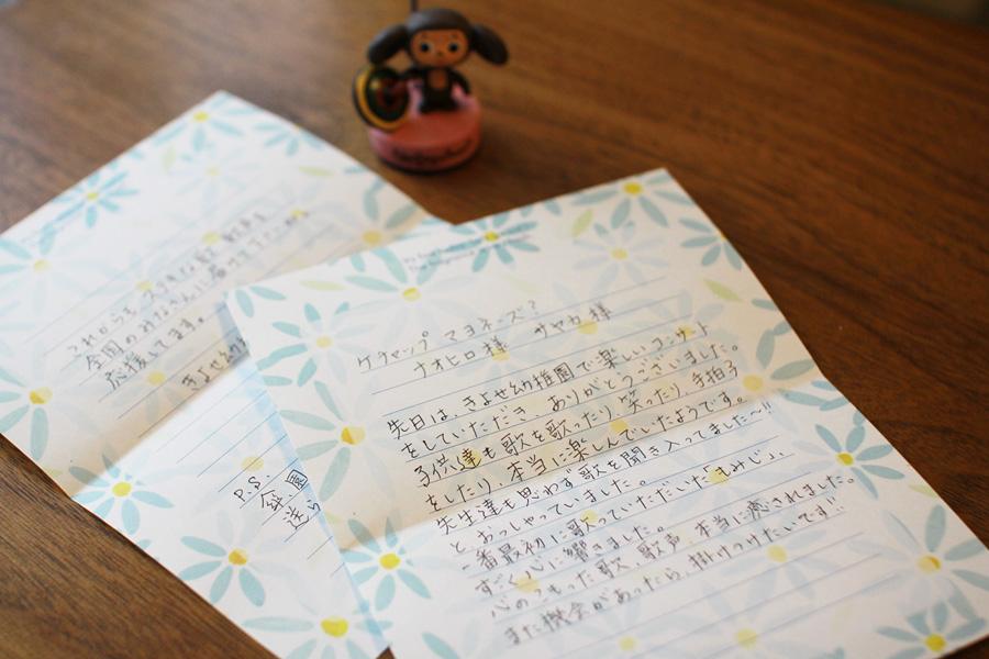 11_ご感想のお手紙もいただきました!