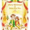 クリスマスの朝の歌【クリスマスモーニング】