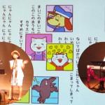 20130731-02_座間養護学校