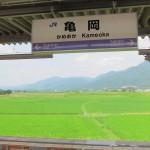 20130717-10_亀岡あゆみ保育園