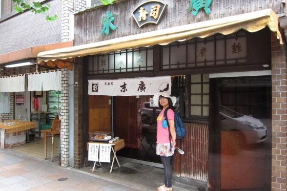 22_京寿司「末廣」さん