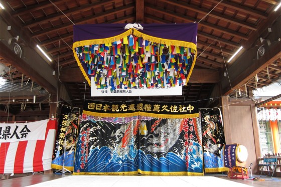 34_石見神楽は島根県郷土芸能です