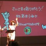 20130731-03_座間養護学校