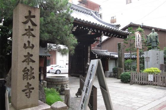 20_本能寺