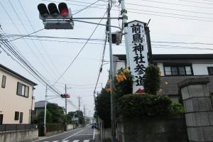 04_前鳥神社参道へ