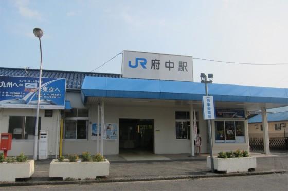 39_JR府中駅