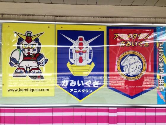 02_アニメのまち「上井草」ガンダムがいっぱい
