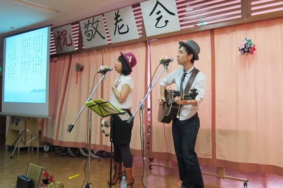 12_滋賀県アクティバ琵琶ケアセンター敬老の日記念