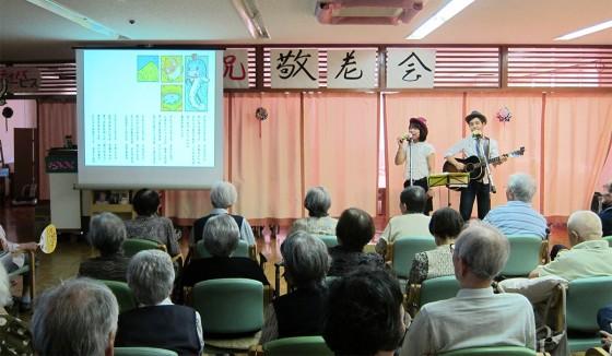 14_滋賀県アクティバ琵琶ケアセンター敬老の日記念