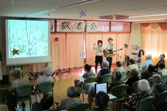 18_滋賀県アクティバ琵琶ケアセンター敬老の日記念02