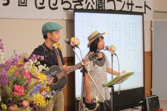 生坂村ふれあいの里コンサート03