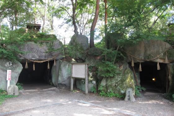 43_大王窟と開運洞