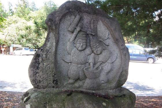 12_道祖神をめぐる旅でもあります