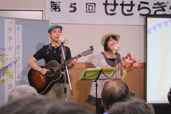 01_生坂村ふれあいの里コンサート