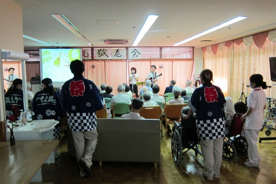 19_滋賀県アクティバ琵琶ケアセンター敬老の日記念03