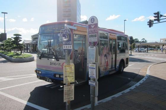 17_市内循環バス「あやめバス」に乗ります