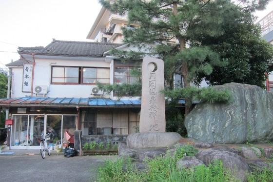 24_月岡温泉発祥の地の石碑