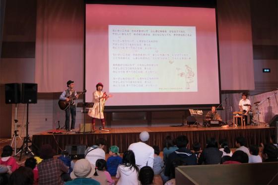 15_いわて子どもの森2013オータムフェスティバル04