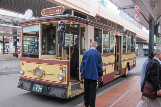 20_るーぷる仙台周遊バスに乗ります