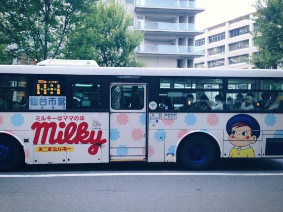 04_仙台の街を歩きつつ