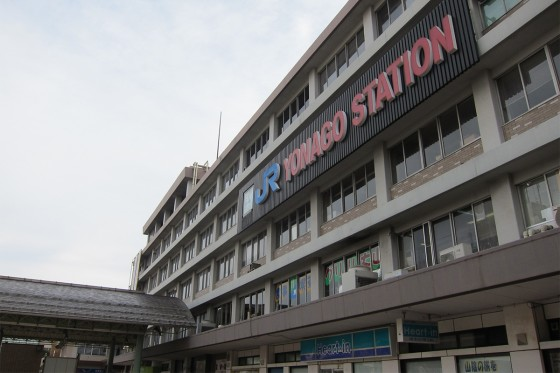 02_YONAGO-STATION