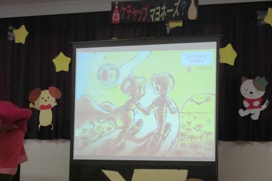 08_ケチャマヨのコンサートが始まりますよ~!