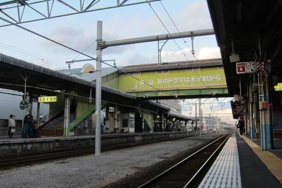 43_海、山、旅のドラマは米子駅から