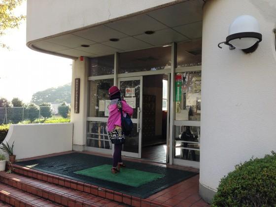 02_横浜市のみどり養護学校に到着