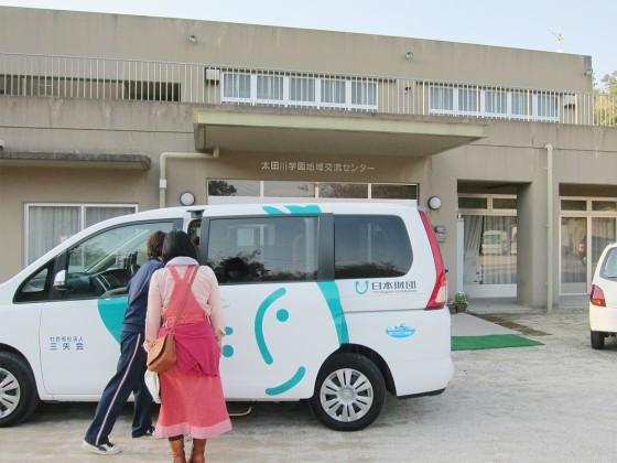 31_太田川学園の皆さま、さようなら。