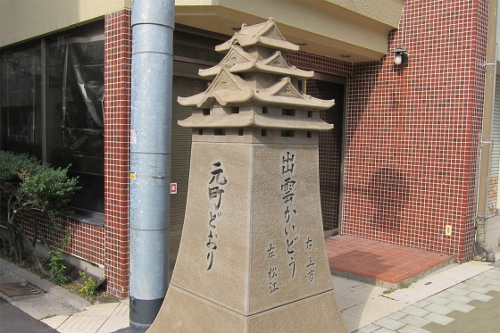 24_出雲街道