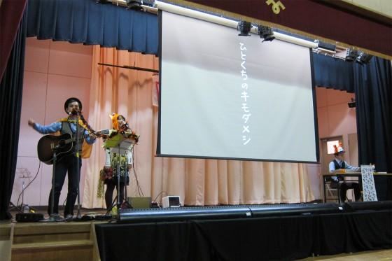 20131030_横浜市みどり養護学校04
