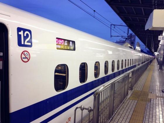 01_始発の新幹線に乗って出発