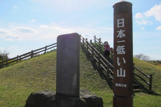 63_日本一低い山「大潟富士」に登りました