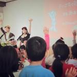 20131114_千葉市立緑町保育所02