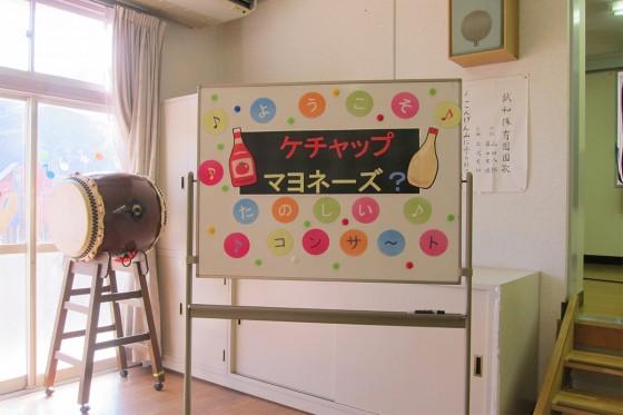 06_ようこそケチャップマヨネーズ