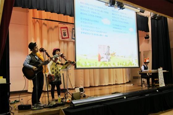 20131030_横浜市みどり養護学校05