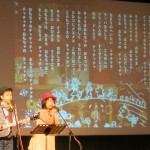 20131124清須市赤い羽根共同募金チャリティ03