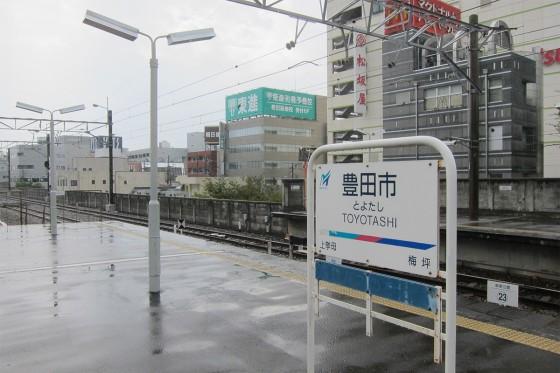 12_豊田市駅