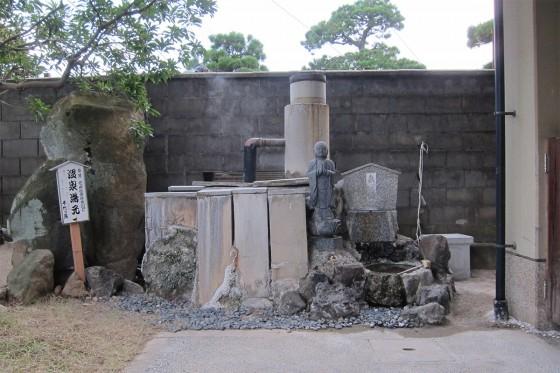 39_千代の湯の温泉湯元